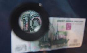 Совкомбанк выявил группу лиц, совершающих подозрительные переводы — ПРАЙМ, 07.05.2021