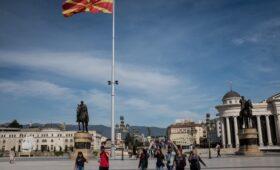 Северная Македония объявила о высылке российского дипломата