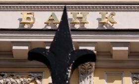 Банк России ужесточит регулирование выдачи потребительских кредитов — ПРАЙМ, 29.04.2021