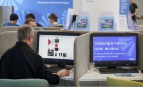 Орешкин назвал срок восстановления рынка труда в России