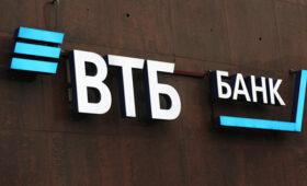 В ВТБ испугались административных ограничений выдачи кредитов — ПРАЙМ, 28.05.2021