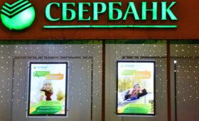 Сбербанк повышает ставки по ипотеке — ПРАЙМ, 06.05.2021