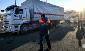 Власти раскрыли траты на доставку гуманитарной помощи в Нагорный Карабах