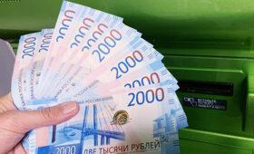 Найден главный источник средств для начала малого бизнеса — ПРАЙМ, 20.05.2021