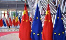 Европарламент заморозил инвестиционное соглашение с Китаем — ПРАЙМ, 20.05.2021