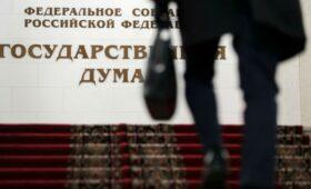 В Госдуме оценили поручения президента по кредитам для регионов в ₽1 трлн