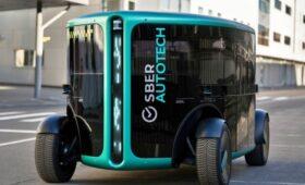 Сбер Флип: очередное российское беспилотное такси с невнятными перспективами