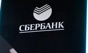 Сбербанк отчитался о рекордной квартальной прибыли — ПРАЙМ, 29.04.2021