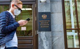 S&P обосновало возможность резкого роста долгов российских регионов