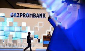 Чистая прибыль Газпромбанка по МСФО в первом квартале выросла на 85% — ПРАЙМ, 28.05.2021