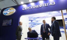Чистая прибыль «Сургутнефтегаза» выросла почти в семь раз