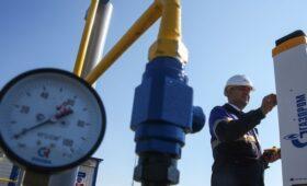 Миллер объявил об изменении стратегии «Газпрома»
