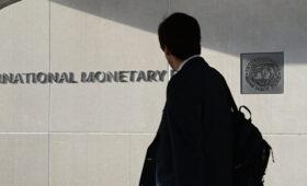 МВФ одобряет меры Федрезерва по поддержке американской экономики — ПРАЙМ, 20.05.2021