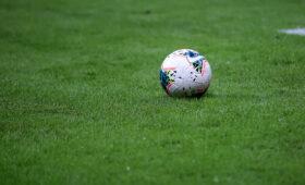 В Москве прошел первый международный кубок вызова «ФШМ Cup»