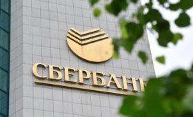 Сбербанк в первом квартале сократил выплаты правлению почти на 7% — ПРАЙМ, 17.05.2021