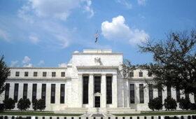ФРС дала прогноз роста американской экономики в 2021 году — ПРАЙМ, 03.05.2021