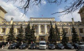ЦБ заявил об отсутствии «дыры» в валютном балансе банков