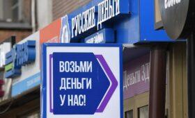 «Ловушки кредитных карт». Как не дать банку заработать на вас лишнее — ПРАЙМ, 05.05.2021