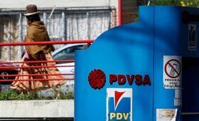 Венесуэла пообещала инвесторам проекты дороже своего ВВП