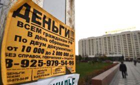 Число выданных россиянам микрозаймов в апреле сократилось на 3,4% — ПРАЙМ, 20.05.2021