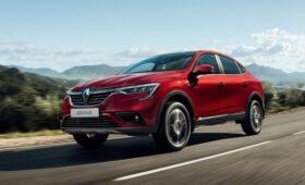 Кросс-купе Renault Arkana-2021 стартует в России: перемены в салоне и новая топ-версия