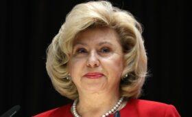 Москалькова назвала благотворительность причиной санкций против Гуцериева
