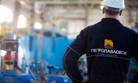 Аудиторы нашли у Petropavlovsk «проблемные» сделки на $157 млн