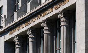 Минфин на аукционах в среду предложит ОФЗ двух серий — ПРАЙМ, 22.06.2021