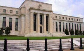 ФРС может просигнализировать об изменении политики — ПРАЙМ, 16.06.2021
