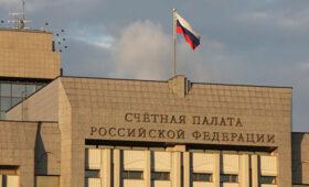 Счетная палата предложила сделать участие в льготной ипотеке однократным — ПРАЙМ, 17.06.2021