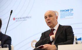 Силуанов ответил на вопрос о повышении налогов словами «жизнь богаче»