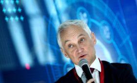 Белоусов заявил о потраченных на поддержку экономики в кризис ₽4 трлн