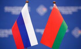 В МИД Белоруссии заявили о прогрессе в вопросе интеграции с Россией — ПРАЙМ, 30.05.2021
