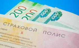 СМИ: правила оформления ОСАГО изменятся в России