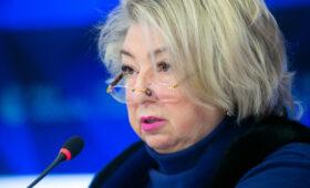 Тарасова объяснила проигрыш сборной России отсутствием Знарка