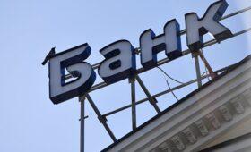 Российские банки увеличили выдачу кредитов в мае — ПРАЙМ, 21.06.2021