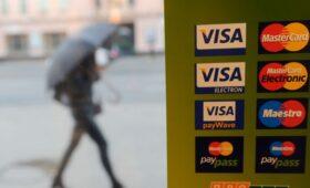 Moody's увидело риск ограничения доступа России к Visa и MasterCard
