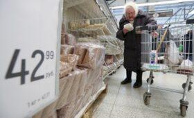 Инфляция в России превысила 6% впервые с 2016 года