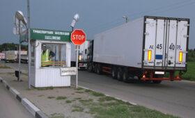 Иностранным грузовикам с неоплаченными штрафами запретили покидать Россию — ПРАЙМ, 07.06.2021