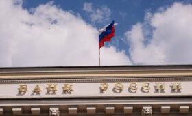 К чему готовиться россиянам после повышения ставки Банка России — ПРАЙМ, 11.06.2021