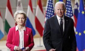 ЕС и США определили единый подход к России