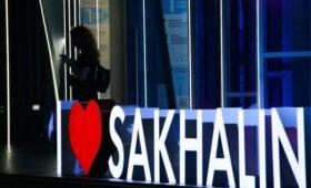 Сахалин вышел на первое место по «экономическому здоровью» регионов