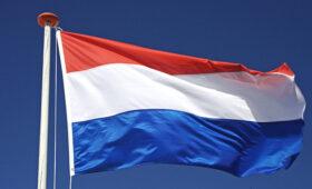 В Нидерландах отказались от участия в саммите Россия-ЕС — ПРАЙМ, 24.06.2021
