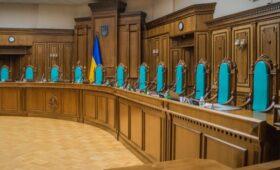 Судьи заблокировали работу Конституционного суда Украины в знак протеста