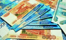 Профицит внешней торговли России за четыре месяца снизился — ПРАЙМ, 08.06.2021
