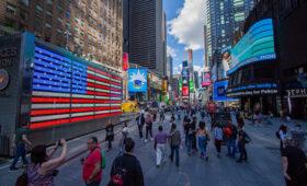 Американский регулятор считает рост инфляции в стране временным явлением — ПРАЙМ, 22.06.2021