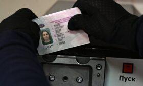Россиянам пригрозили уголовным наказанием за подсказки при сдаче на права — ПРАЙМ, 07.06.2021