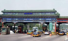 Годовая инфляция в Китае в июне замедлилась до 1,1% — ПРАЙМ, 09.07.2021