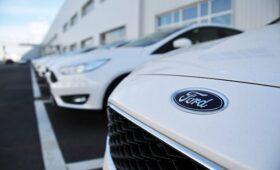 Ford отзывает крупную партию автомобилей по всему миру — ПРАЙМ, 16.07.2021