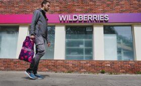 Киев объяснил введение санкций против Wildberries
